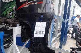 Suzuki, DF175TX | 2011