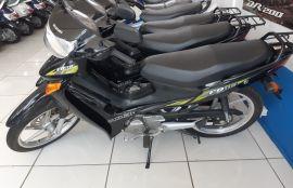 Suzuki, FD 110 | 2016