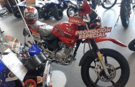 Yamaha, YBR 125G | 2019