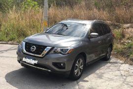 Nissan, Pathfinder | 2017