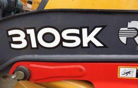 John Deere, 310SK | 2015